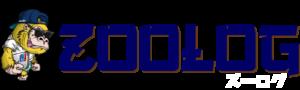 zoolog スマホ用ロゴ