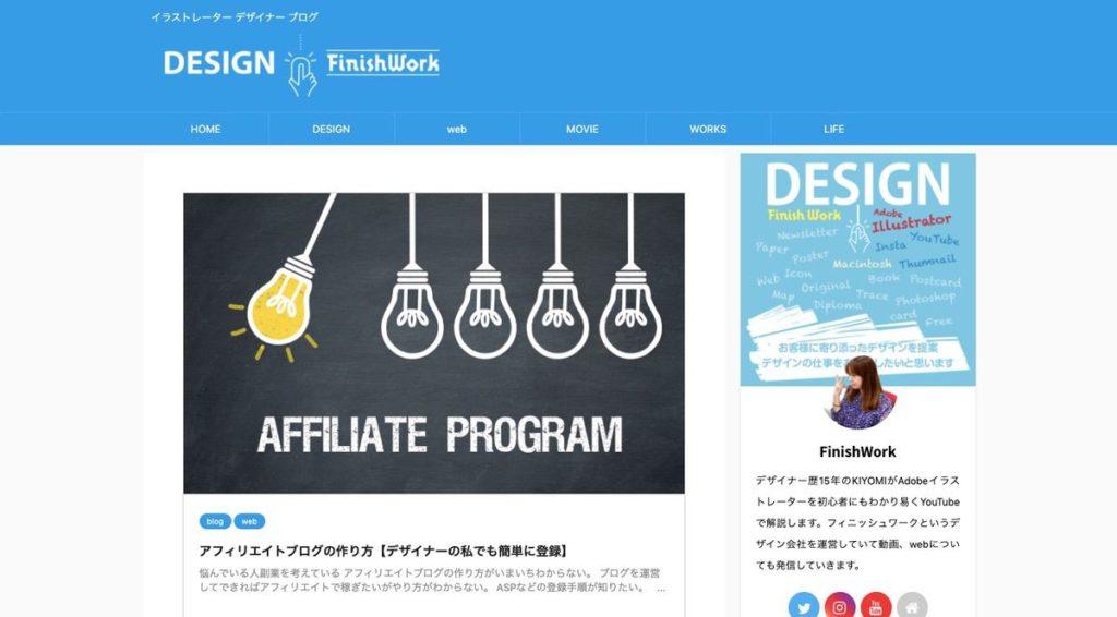 DESIGN FinishWork